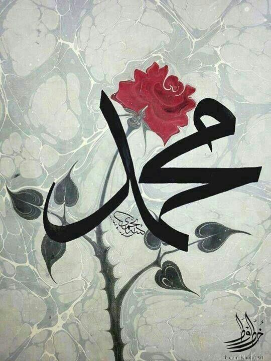 Ufuk Dicle Adli Kullanicinin Verses Panosundaki Pin Islami Sanat Sanat Mavi Sanat