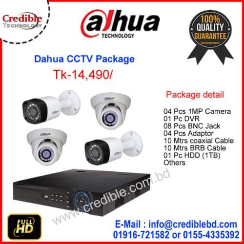 Dahua Cc Package Price In Bangladesh 4pcs 1 Mp Cctv Camera Price In 2020 Cctv Camera Cctv Camera Price Camera Prices