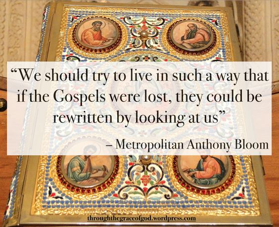 """We should try to live in such a way that if the Gospels were lost, the could be rewritten by looking at us"" – Metropolitan Anthony Bloom #orthodoxquotes #orthodoxy #christianquotes #metropolitananthonybloom #metropolitananthonybloomquotes #throughthegraceofgod"