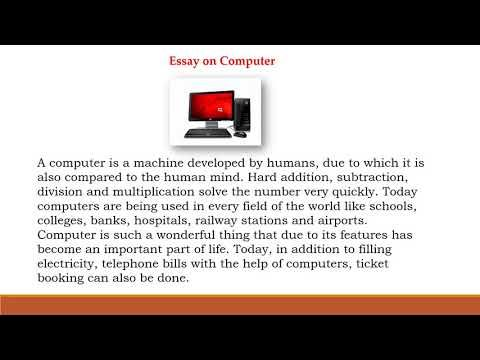 Essay On Computer Youtube In 2020 Human Mind Technology