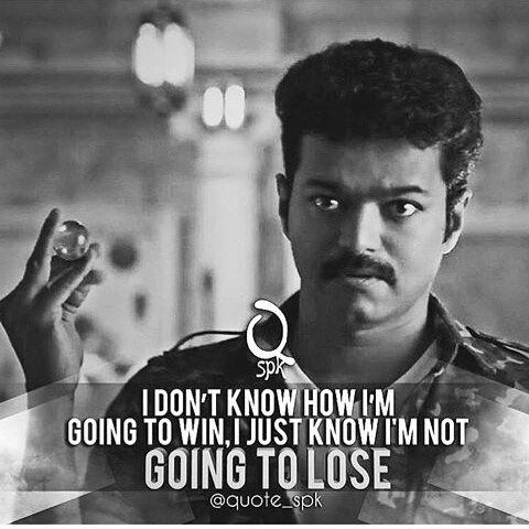 Never Lose Ur Hopes Actor Quotes Inspirational Quotes Motivation Filmy Quotes