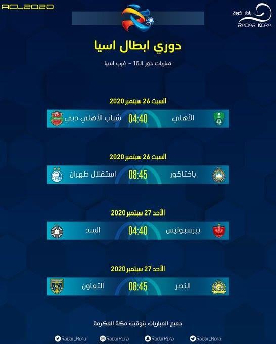 موعد مباراة النصر ضد التعاون التشكيلة المتوقعة والقنوات الناقلة في كأس السوبر السعودي شوف 360 الإخبارية Pincode