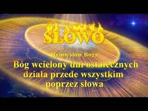 Polska Muzyka Chrzescijanska Bog Wcielony Dni Ostatecznych Dziala Przede Wszystkim Poprzez Slowa