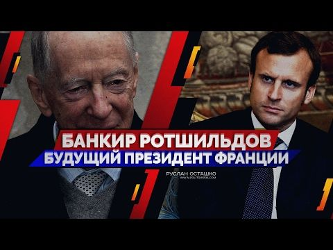 Новости канала россия 24 смотреть