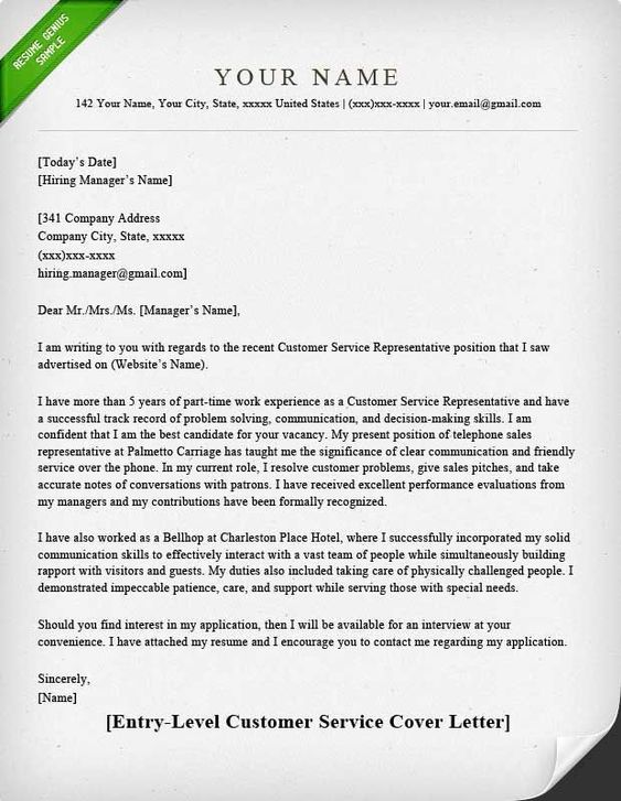 Apps Development Pinwire Cover Letter Template For Customer Service 1 Cover Customer Service Cover Letter Cover Letter For Resume Sample Resume Cover Letter