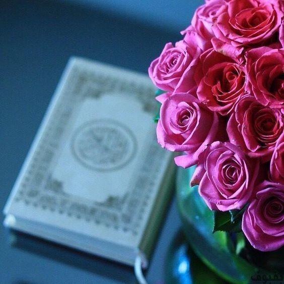 صور مصاحف خلفيات مصاحف صور اسلاميه جديده حصري مجموعه جديده من خلفيات Quran Book Quran Arabic Islamic Wallpaper