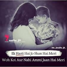 Anamiya Khan Birthday Wishes For Mother Mom And Dad Quotes Wishes For Mother