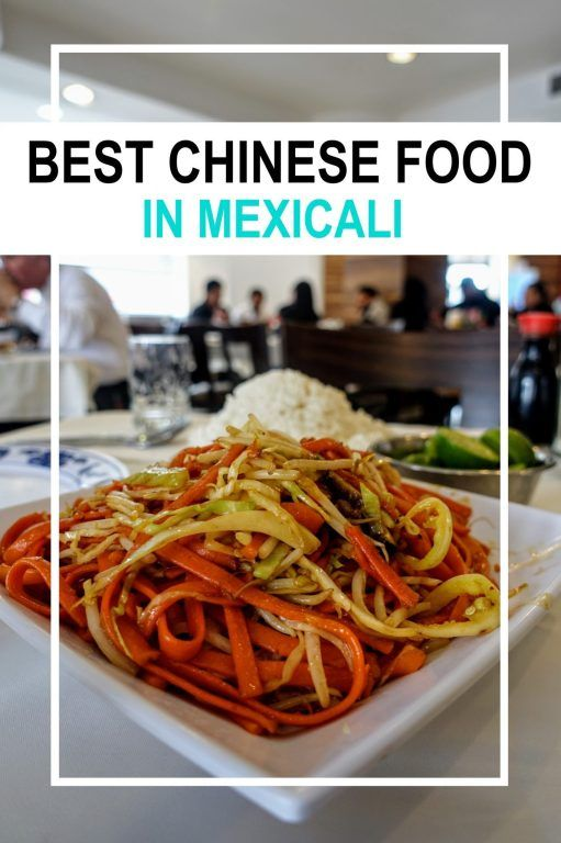 Best Chinese Restaurants In Mexicali Baja California Jack And Gab Explore Mexicali Best Chinese Food Chinese Restaurant