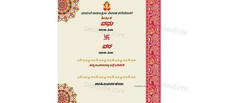 Wedding Invitation Program Card Free Wedding Invitations Wedding Invitations Free Online Wedding Invitations