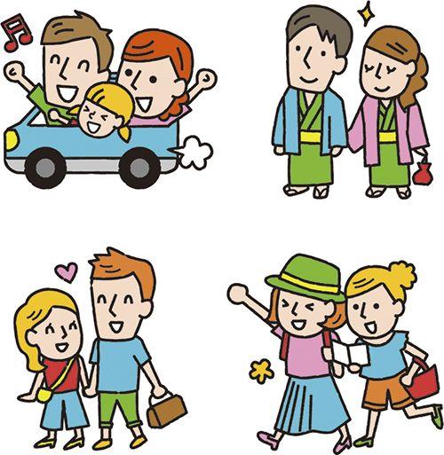 家族がドライブしているイラストやカップルが旅行に行くイラストです