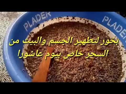 مليكه شريفه روحانيه Youtube Food Grains Rice