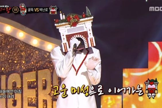 """Main Vocalist Of Rookie Boy Group Amazes With Sweet Vocals On """"The King Of Mask Singer"""""""