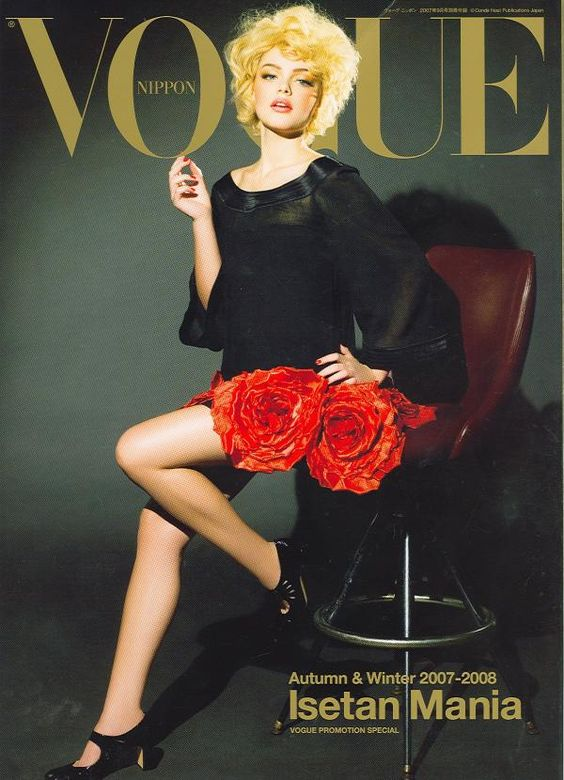 Vogue Nippon August 2007 cover September