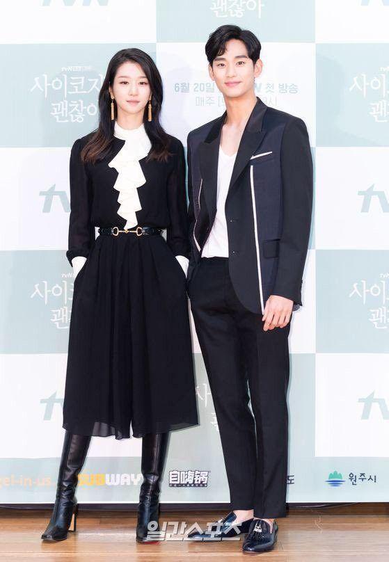 Kim Soo Hyun And Seo Yeji Deliver Warm Hopes At Press Conference For Tvn Drama It S Okay To Not Be Okay Gaya Model Pakaian Selebritas Gambar Teman