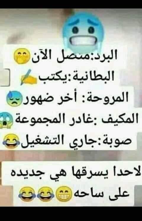 Mohammed 1 Alaleaoi 1 Instagram Photos And Videos Instagram Instagram Photo Photo