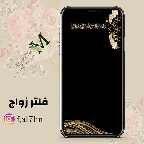 مصممة فلاتر وعدسات ودعوات F Al7lm Instagram Photos And Videos Samsung Galaxy Phone Galaxy Phone Samsung Galaxy