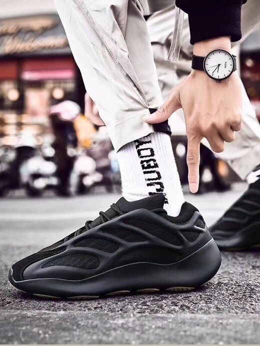 Yeezy Boost 700 V3 Alvah In 2020 All Nike Shoes Nike Shoes Air Max Nike Air Shoes