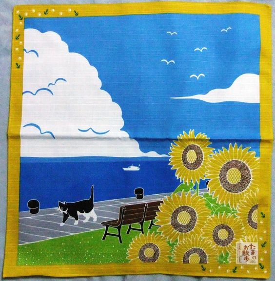 Japanese Wrapping Cloth Small Furoshiki 50x50cm Walkies Cat Sunflower Kyoto