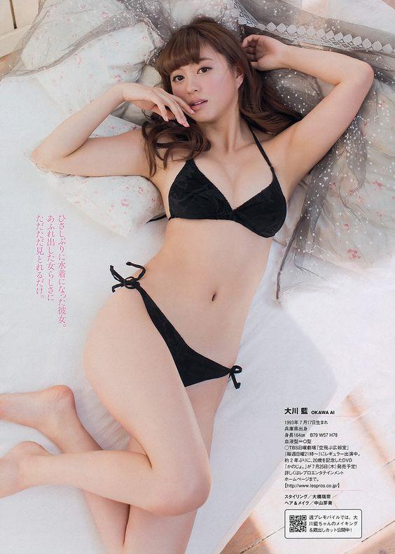 Ai Okawa,大川藍