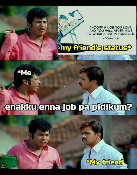 Tamil Meme Job Tamil Funny Memes Funny Memes Jokes