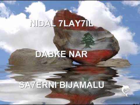 Dabke Nar Dance