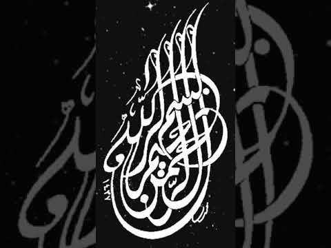 صباح الخير تلاوة بصوت الشيخ محمد ايوب رحمه الله الآية 6 سورة آل عمران Arabic Calligraphy Calligraphy Art