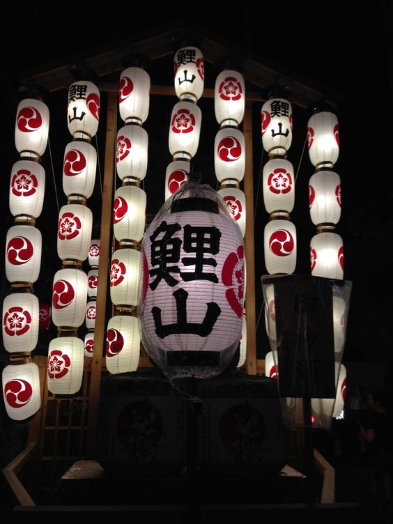 Koiyama Gion Matsuri