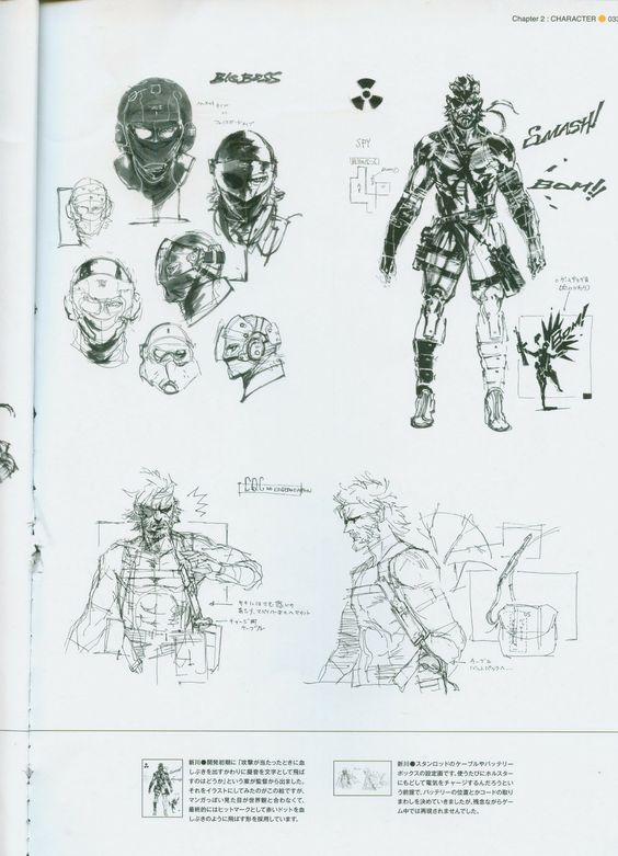 Pin By Archonyto On Japanese Artists Metal Gear Solid Metal Gear Gear Art