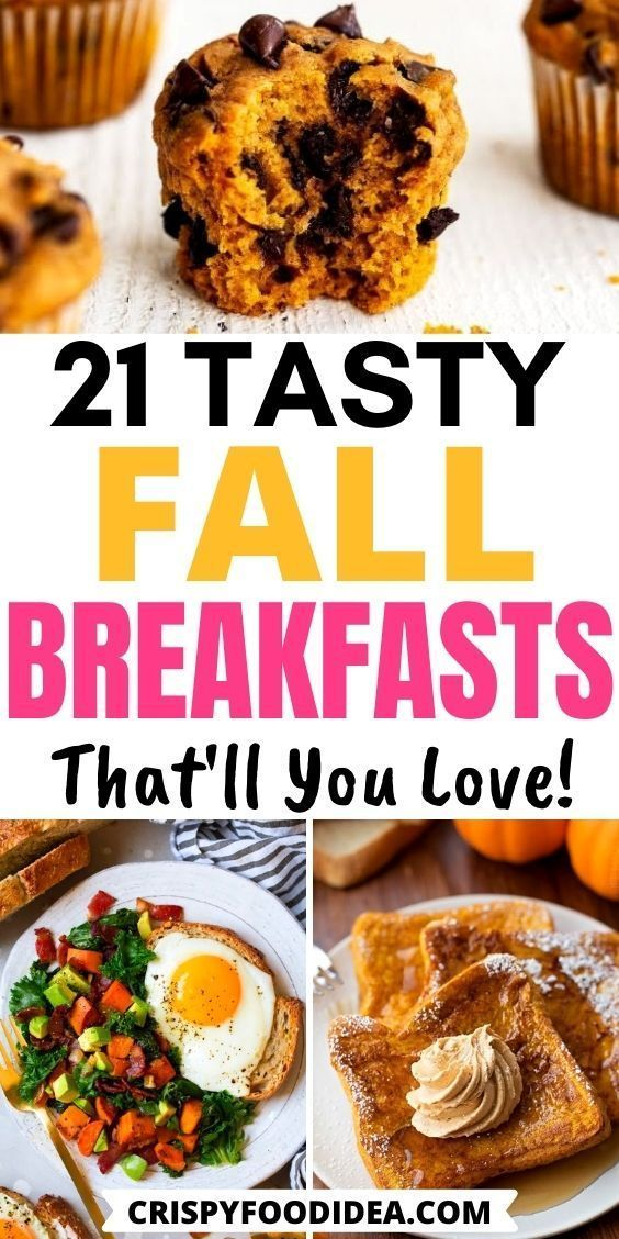 fall breakfast ideas