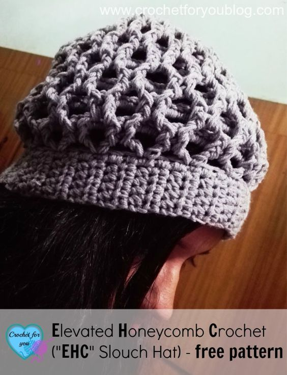 Elevated Honeycomb Crochet (EHC Slouch Hat) - free pattern | Crochet ...