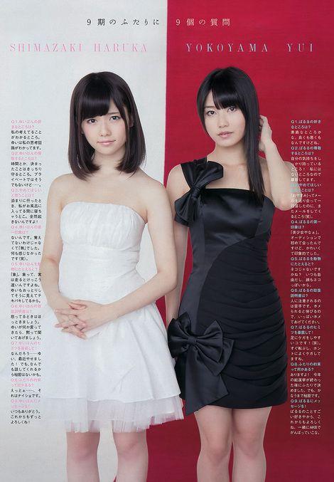 Gravure idol session : ( [Weekly Playboy Magazine] - 2012 / n°51 )