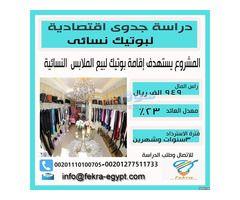 إعلانات مبوبة مجانية السعودية سوق الخليجي Index Convenience Store Products Projects To Try
