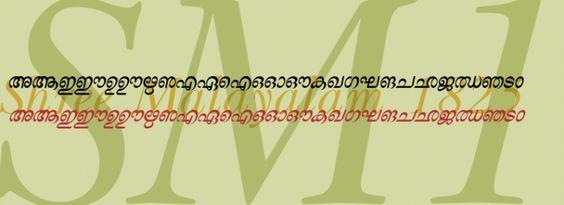 Shree Malayalam 1825 font download