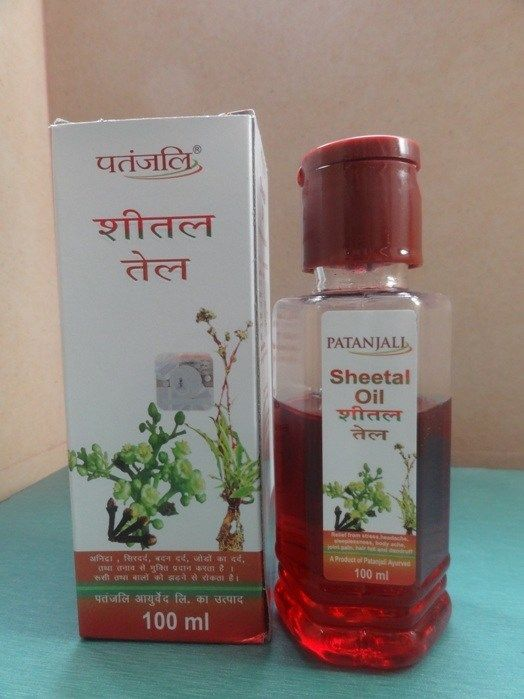 patanjali penis enlargement