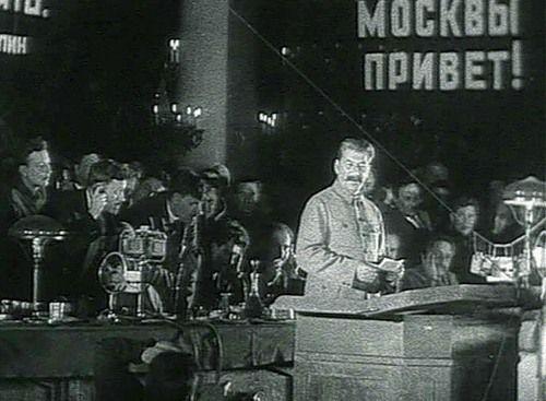 Image result for december 5, 1936