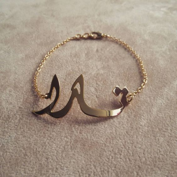 Gold plated arabic calligraphy simple name bracelet name Calligraphy jewelry