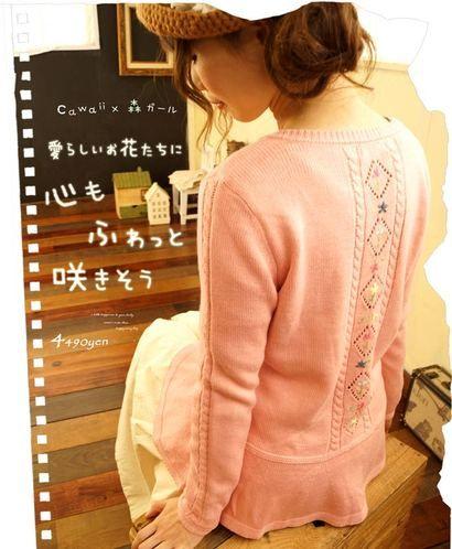 / Women / forest girl / fashion / knitwear / tops / mori girl