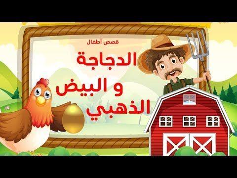Pin On Arabic Learn
