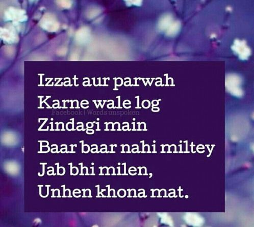 Sukh Bestfriendquotes Best Friend Quotes In Urdu Friends Forever Quotes Quotes Deep Best Friends Forever Quotes