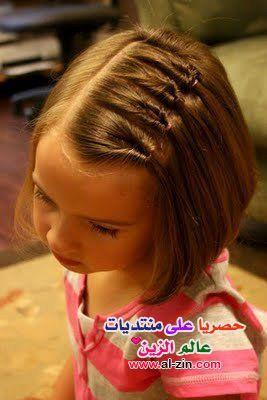 تسريحات اطفال 2012 2013 تسريحات اطفال 2012 تسريحات للاطفال 2012 Hair Styles Kids Hairstyles Easy Hairstyles For Kids