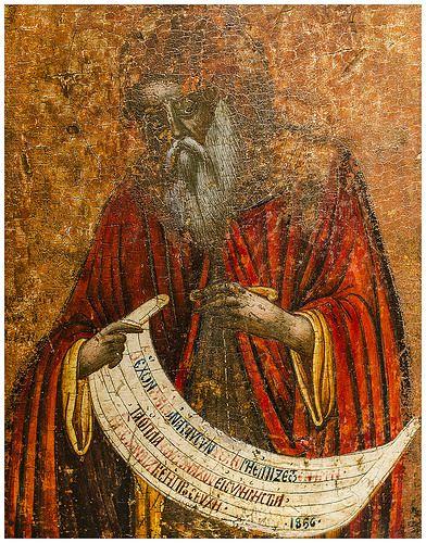 Greek Icon, St Antoniou, Omodos, Cyprus | Flickr - Photo Sharing!