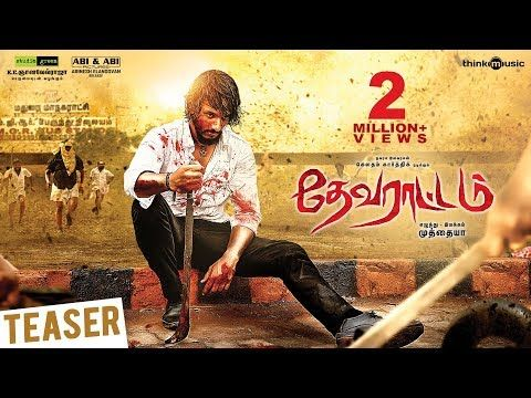 Devarattam Official Teaser Gautham Karthik Manjima Mohan Muthaiah Nivas K Prasanna Tamil A To Z Videos Teaser Gautham Karthik Mp3 Song Download