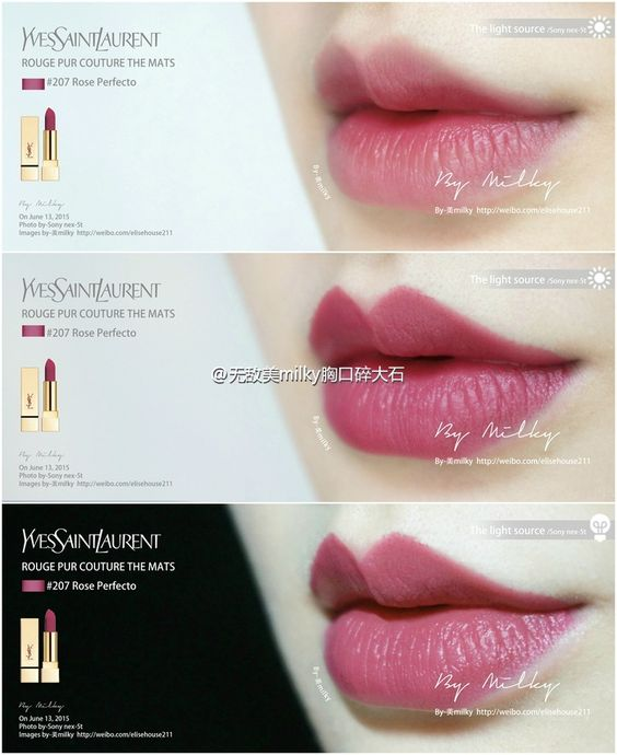 Ysl Rouge Pur Couture The Mats 207 Rose Perfect 方管207试色
