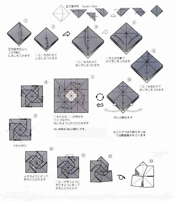クリスマス 折り紙 折り紙 バラの折り方 : jp.pinterest.com