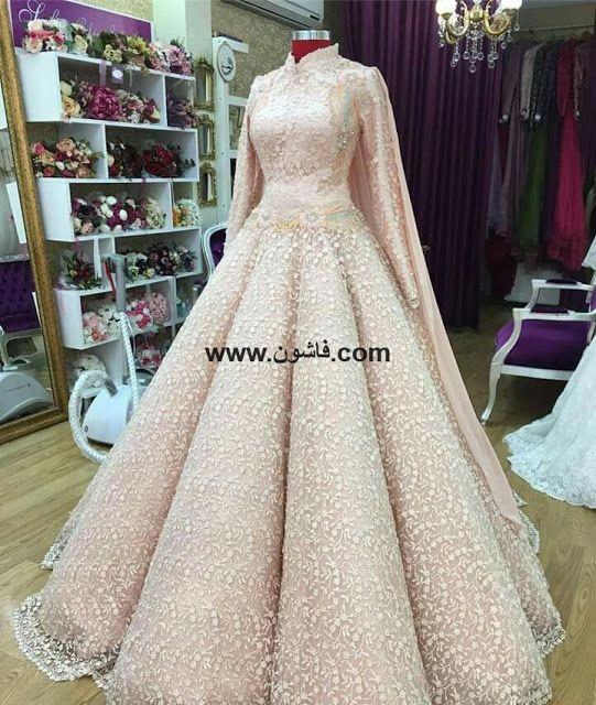 فساتين زفاف جديده محجبات 2018 Elbise Dugun Gelin Elbisesi Gelinler