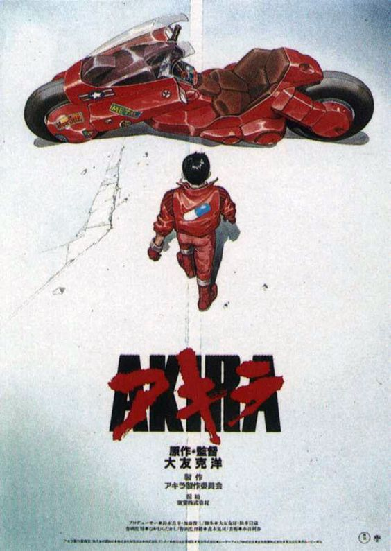 AKIRA. I can't really say the movie did justice to the manga. No matter, this is one sci-fic fans should watch. #Codename 28. Love how he forms the DNA spiral using rubble. Can't remember whether the film had that scene though...
