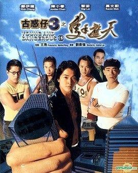 Phim Người Trong Giang Hồ 3: Một Tay Lấp Trời