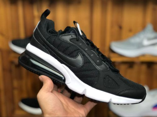 Nike Air Max 270 Futura Trainers AO1569 001 | Black