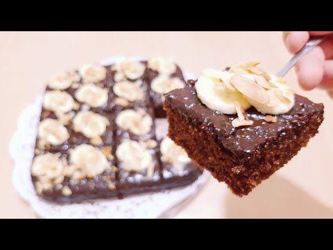 لعشاق الشكلاطة والقهوة بسبوسة كحلوشة وبدون شربات Youtube Food Desserts Brownie