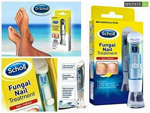 toenail fungus treatment over the counter